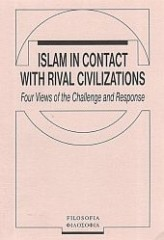 Islam in Contact with Rival Civilizations